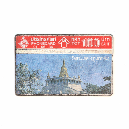 Thailand - June 1, 1992 : Thailand telephone card picture of Wat Saket. Very popular nearly 20 years ago. Current deprecated