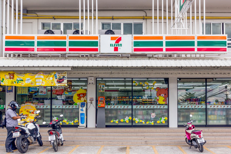 Nakhon Ratchasima, THAILAND - Nov 10, 2015 : 7-Eleven, convenience store with largest number of outlets in Thailand. Editorial
