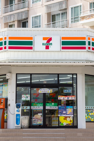 convenience store: Nakhon Ratchasima, THAILAND - Nov 10, 2015 : 7-Eleven, convenience store with largest number of outlets in Thailand. Editorial