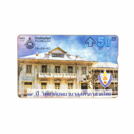 Thailand - June 16, 1997 : Thailand telephone card. Very popular nearly 20 years ago. Current deprecated
