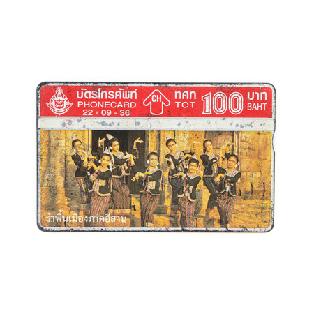 deprecated: Thailand - September 22, 1992 : Thailand telephone card. Very popular nearly 20 years ago. Current deprecated