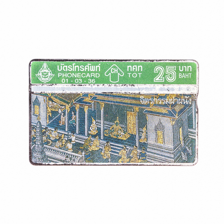 deprecated: Thailand - March 1, 1992 : Thailand telephone card. Very popular nearly 20 years ago. Current deprecated