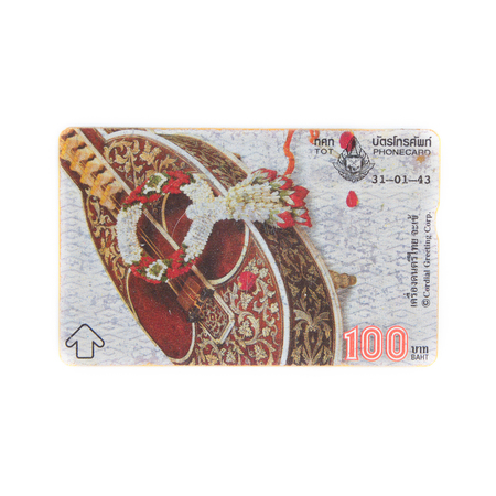Thailand - January 3, 1999 : Thailand telephone card. Very popular nearly 20 years ago. Current deprecated