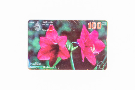 deprecated: Thailand - September 30, 1996 : Thailand telephone card. Very popular nearly 20 years ago. Current deprecated
