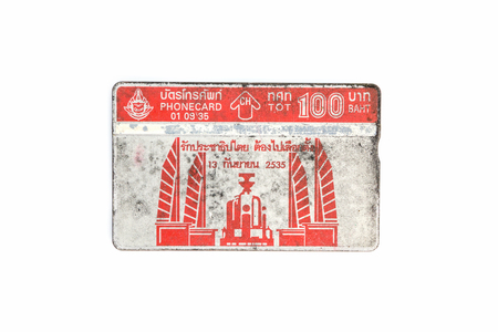Thailand - September 1, 1991 : Thailand telephone card. Very popular nearly 20 years ago. Current deprecated