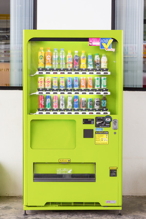 non alcoholic beverage: NAKORN RATCHASIMA,THAILAND - February 20, 2016 : Vending machines of various company in NAKORN RATCHASIMA. Production and imported from Japan. Editorial