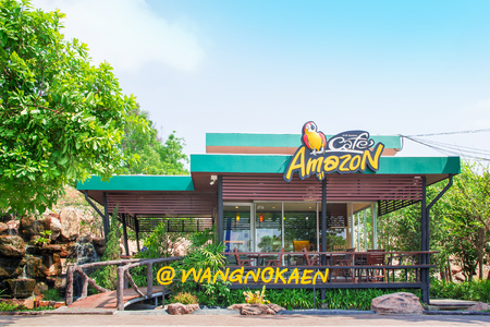 Phitsanulok, THAILAND - May 1 : Cafe Amazon beverage shop at PTT Oil station on May 1, 2016 in Phitsanulok, THAILAND. Its a famous Thai franchise coffee house in Thailand.