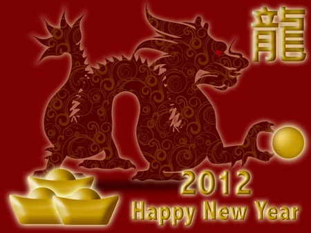 Happy Chinese New Year 2012 with Dragon and Calligraphy Symbol Illustration on Red illustration