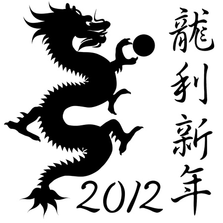 Chinese Year of the Dragon Symbol and Calligraphy Isolated on White photo