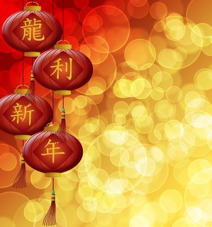 dragon chinois: Happy Dragon du Nouvel An chinois avec des lanternes Illustration Bokeh arrière-plan flou Banque d'images