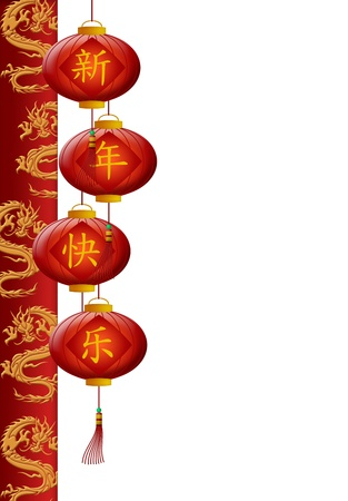 dragon year: Happy Chinese New Year Dragon Pillar with Red Lanterns Illustration Stock Photo
