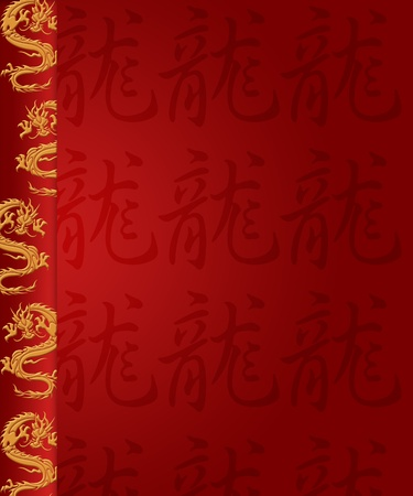 dragon chinois: Bonne chinoise Pilier New Dragon Année et Illustration Calligraphie
