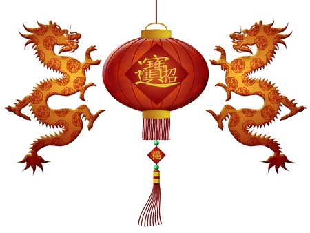 mythical festive: Happy Chinese New Year 2012 Red Lanterns with Wealth Symbols and Dragons Illustration
