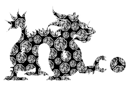 Chinese Dragon Sitting Abstract Black and White Clip Art Isolated on White Background