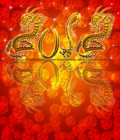 Golden Metallic 2012 Chinese Oriental Dragon on Red Blurred Background Illustration illustration