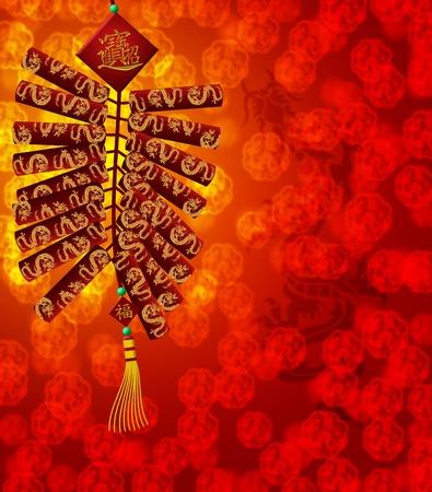 幸せな中国の新年ドラゴン赤爆竹ぼやけて背景イラスト