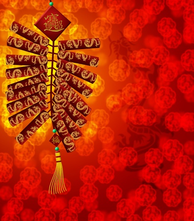 happy new year: Happy Chinese New Year Dragon Red Firecrackers Blurred Background Illustration