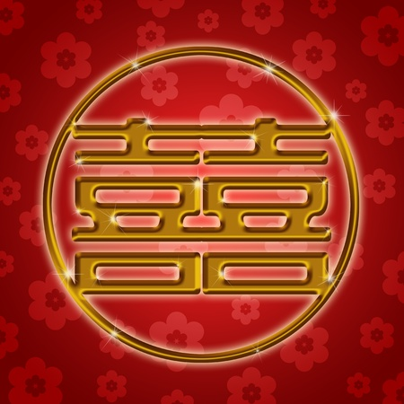 Chinese Wedding Double Happiness Circle Symbol with Flower Motif photo