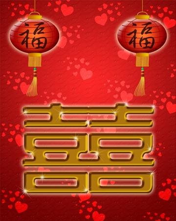中国の二重幸福の記号赤いハート背景上のランタンで結婚式