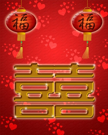 Chinese Wedding Double Happiness Symbol with Lanterns on Red Hearts Background photo