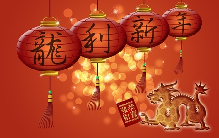 Happy Chinese New Year 2012 Dragon Holding Red Money Packet Illustration illustration
