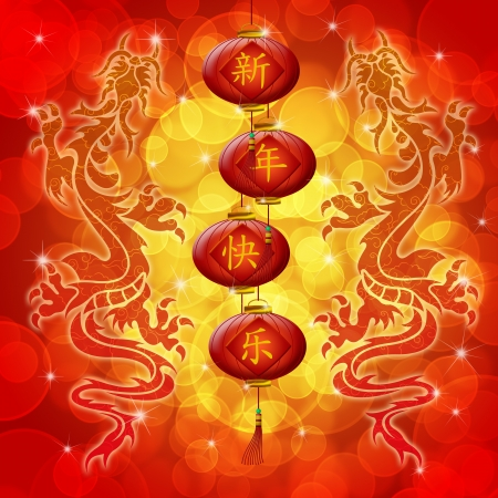 new years day: Double Archaic Dragons with Happy Chinese New Year Wishes Text on Lanterns