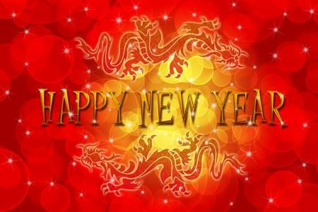 中国の新年の挨拶本文イラストと二重中国の古風な龍