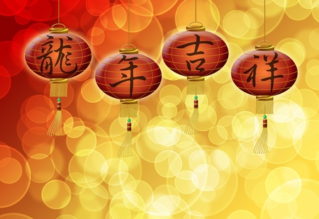 Happy Chinese New Year Dragon Good Luck Text on Lanterns with Blurred Bokeh Background Illustration illustration