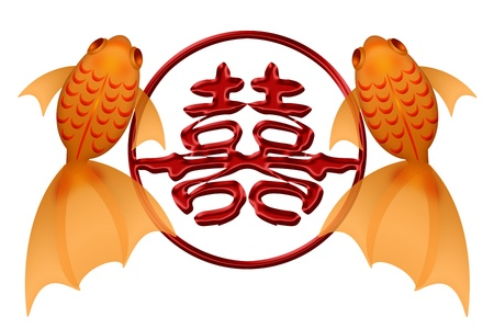 Goldfish Pair with Double Happiness Chinese Symbol in Eternity Circle Illustration Stock Photo