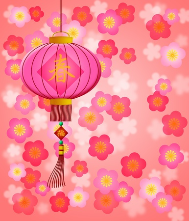 new year card: Chinese New Year Cherry Blossom Background with Text for Spring on Lantern and Prosperity on Hanging Tag Illustration