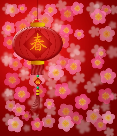 festive background: Chinese New Year Cherry Blossom Red Background with Text for Spring on Lantern and Prosperity on Hanging Tag Illustration