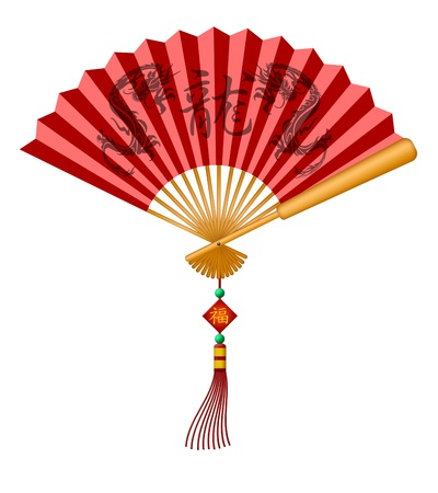 Chinese Folding Fan with Twin Dragons and Dragon Text and Happiness Text on Red Plaque Illustration Isolated on White Background illustration