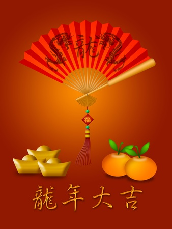Chinese Fan with Dragons Symbol Text and Mandarin Oranges Gold Bars with Text Wishing Auspiciousness in Dragon Year photo