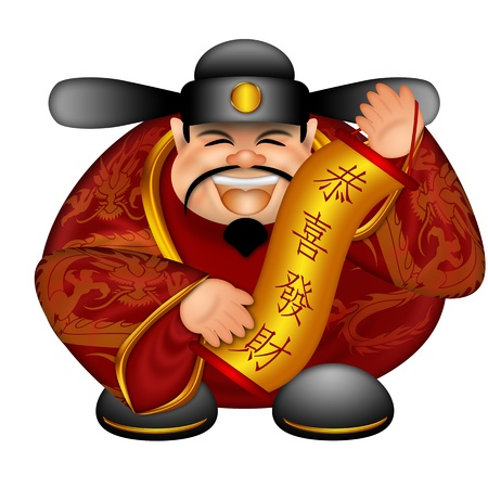 텍스트를 바라는 행복과 흰색 배경에 고립 된 부 일러스트와 함께 중국의 번영 돈 하나님 지주 스크롤