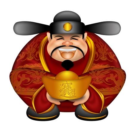 本文の富と宝をもたらす中国の繁栄のお金の神様では白い背景で隔離のゴールドバー図 写真素材