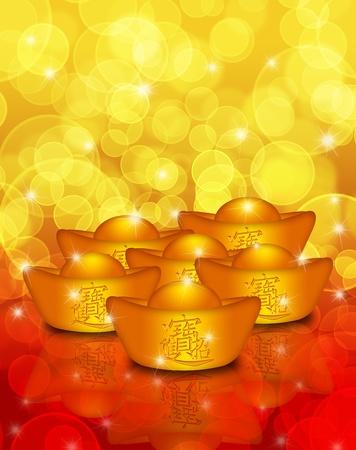 Lingots d'or chinois avec du texte apportant richesse et trésor sur Illustration arrière-plan flou Banque d'images - 11781466