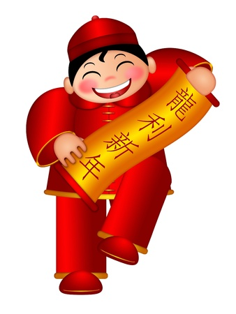 Chinese scroll: Chinese Boy Holding Scroll with Text Wishing Good Luck in the Year of the Dragon Illustration Isolated on White Background