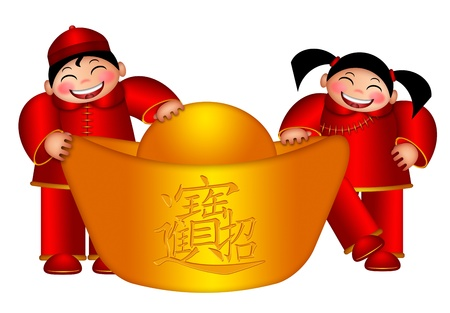 new year card: Chinese Boy and Girl Holding Big Gold Bar with Calligraphy Text Bringing in Wealth and Treasure Illustration