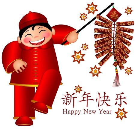 Chinese Boy Holding Firecrackers with Text Wishing Happy New Year and Tag Saying Bringing in Prosperity Wealth and Treasure Illustration