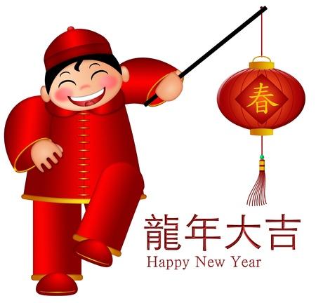 Chinese jongen Holding Spring Word op Lantaarn met tekst Ik wens veel geluk in het Jaar van de Draak Afbeelding Stockfoto