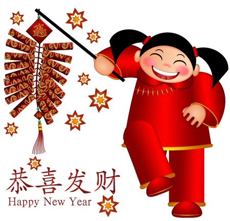 bringing: Chinese Girl Holding Firecrackers with Text Wishing Happiness and Fortune and Bringing in Wealth and Treasure in New Year Illustration