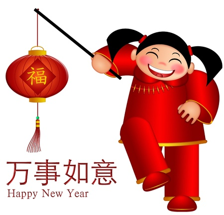 Chinese Girl Holding Prosperity on Lantern with Text May Wishes Come True in Lunar New Year Illustration illustration