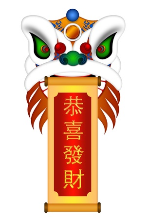Chinese Lion Dance Colorful Ornate Head and Scroll with Text Wishing Happiness and Wealth Illustration Isolated on White Background