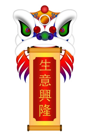 asian art: Chinese Lion Dance Colorful Ornate Head and Scroll with Text Wishing Prosperous Business Illustration Isolated on White Background