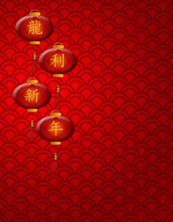 mythical festive: Chinese Lanterns with Text Wishing Good Luck in Year of the Dragons on Red Scales Background Illustration Stock Photo