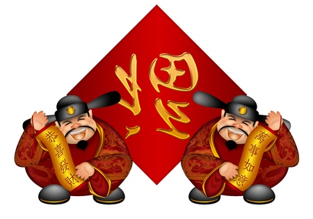 Pair Chinese Prosperity Money God Holding Scrolls with Text Wishing Happiness Wealth and Wishes Come True And Sign with Prosperity Word photo