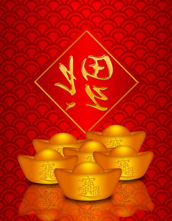 mythical festive: Bring Wealth and Treasure Text on Chinese Gold Bar Money and Prosperity Word on Square Sign against Red Background Illustration Stock Photo