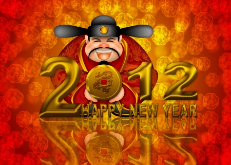 2012 Happy New Year Chinese Money Prosperity God Holding Round Gold Dragon Coin Illustration illustration