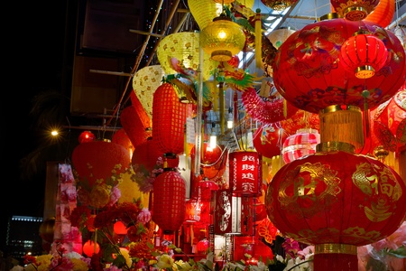 Chinese New Year Lanterns on Storefront along Street in Chinatown photo
