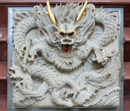 stone carving: Chinese Dragon Stone Carving on Steps of Chinese Temple Stock Photo